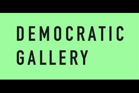 Democratic Gallery logo