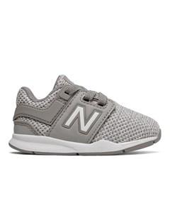 Ih247ag Sneaker Team Away Grey