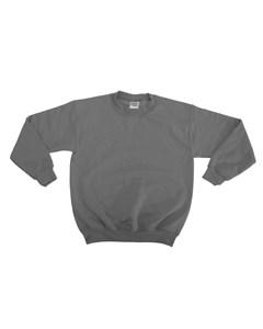 Gildan Kinder Unisex Sweatshirt mit Rundhalsausschnitt (2 Stück/Packung)