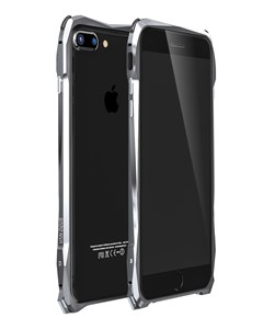 Nexus Aviation Aluminium Frame Grey - Iphone 7/8