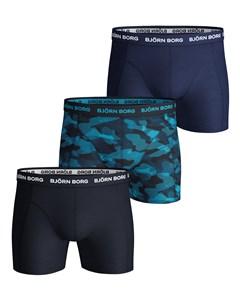 Short Shorts Scott Bb Shadeline