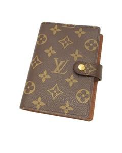 Louis Vuitton Monogram Agenda Pm Brown