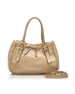 Prada Leather Satchel Brown