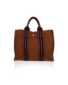 Hermes Paris Vintage Brown Cotton Fourre Tout Pm Tote Bag